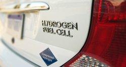 hydrogen_car1