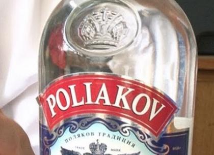 rótulo de bebida alcoólica